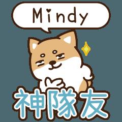 柴語錄 姓名_神隊友1848 Mindy
