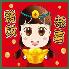 藏族姑娘貝瑪-節慶及日常用語系列