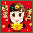 Tibetan Culture Emoticons 2