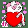 CUTE Piglet : LOVE LOVE LOVE