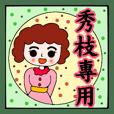 Shiou Jr 2019