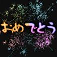 Congratulations fireworks (JA)