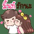 Mint : I Love You
