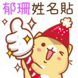 "Niu Niu Cat-""YU SHAN""Q"