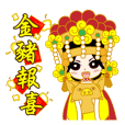 EmailMazu Golden pig brings good tidings