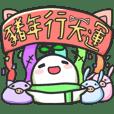豆豆雪儿-春节欢庆篇