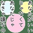 kimochiwo tutaeru
