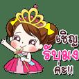 Miki Cutie