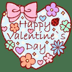 バレンタイン ハッピー