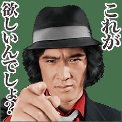 松田優作 偵探物語有聲貼圖