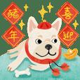 New Year French Bulldog (VOL.1)