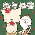 H喵 & D魚 2-新年篇 (HUMI art虎米藝莊)