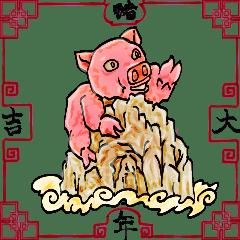 北熊家族 - 豬年賀歲