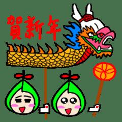柚醬新年貼圖-新年快樂豬年行大運