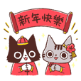 "Cats ""yitai & mimi"" Chinese new year"