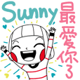 Sunny's sticker