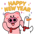 Pig-Pig and Big White Goose(1)_New Year