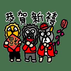 憨憨a樂萌II:動物春季篇