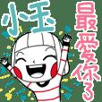 HSIAO YU's sticker