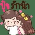 Pui : I Love You