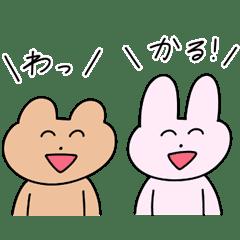 Wakaru Sticker