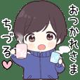 Chizuru hira_jk