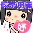 Nice stickers for you ( names 35 )