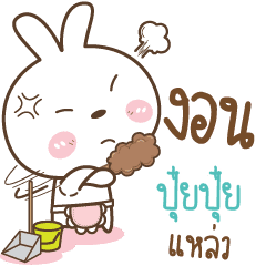 PUIPUI Little Rabbit Love Bear_S