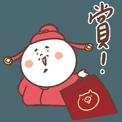 國文系的胖古人(新年超實用篇)