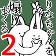 Rabbits feeding2[Rina-cyan]