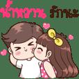 Namwan : I Love You