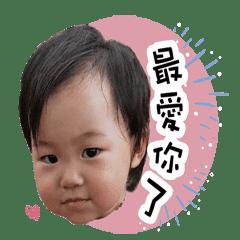 BABY JOJO LIFE3