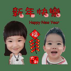 Olivia & PJ的新年快樂麻將祝福篇