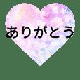 hiragana teikeibun