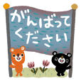 BURAKUMA-Daily conversation(adult)2