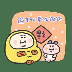 大餅臉星人 新春賀歲篇2