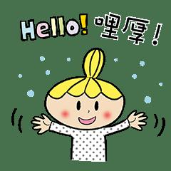 可愛的台日韓綜合語言包