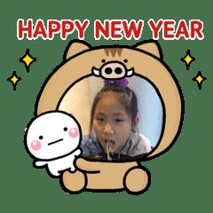 芝&芙新年祝賀