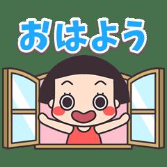 Okappa chan -everyday-