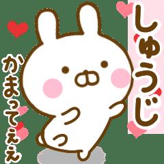 Rabbit Usahina love shuji