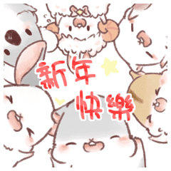 哈吱鼠Life_4_新年快樂