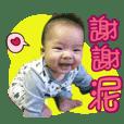 mei's son