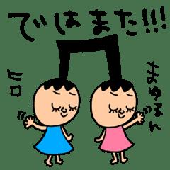 大道芸 セットパック