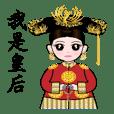 Jun Jun palace style