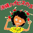 Okinawa hibiscus