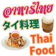 Thai Food Sticker