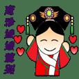 Huizhen Queen (016)