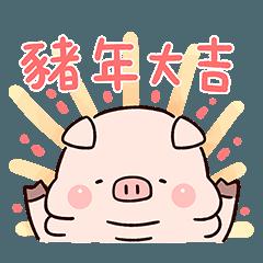 胖才可愛-肥肥小豬