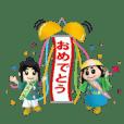Moving Neyagawa mascot character
