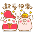 bibi popcorn chinese new year stickers